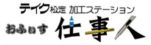 kouri_logo